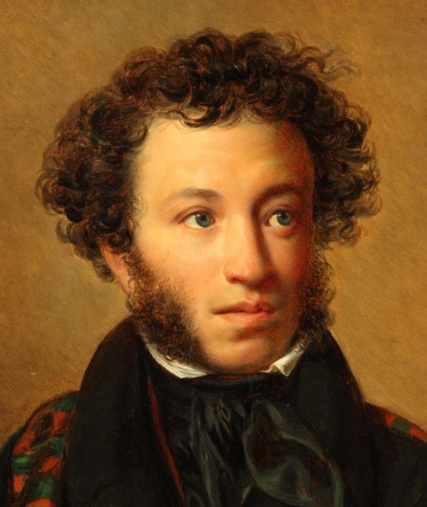 Pushkin's poems for children